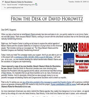 Horowitz email