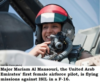 uae female pilot