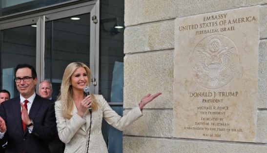 jerusalem plaque and ivanka